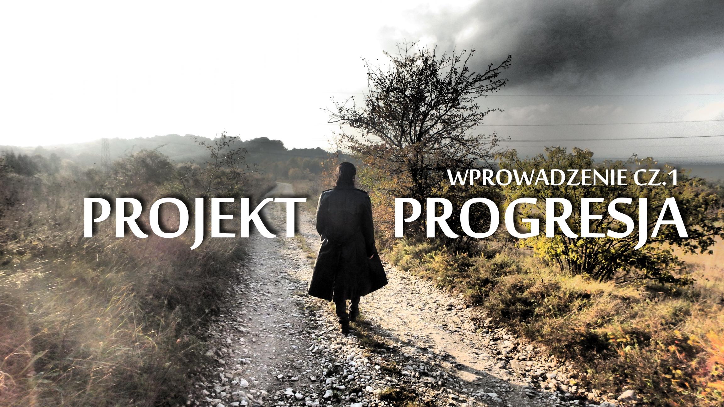 projekt progresja - wprowadzenie